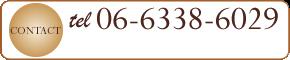 tel06-6338-6029